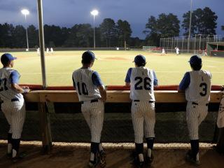 American Legion Baseball 2015: Mid-South Regional Tournament; Retif (11) vs. Tupelo, MS (2); Conway, AR, Aug. 6
